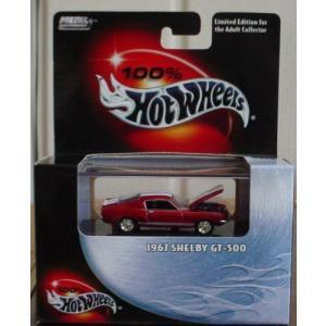ホットウィール マテル ミニカー na Hot Wheels 100% 1967 Shelby GT-500 #32 2003|maniacs-shop