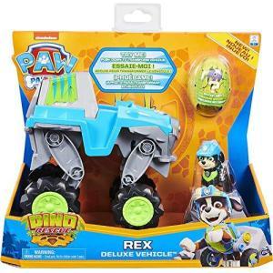 パウパトロール アメリカ直輸入 おもちゃ 6059329 PAW PATROL - 6059329 - Children's Toy Game -|maniacs-shop