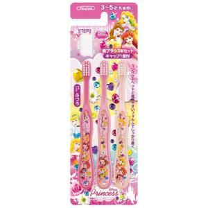 ディズニープリンセス 幼児用ハブラシ3本セット(3〜5才用)TB5 3P(キャップ付)歯ブラシ 園児用 【Princess 15】|maniacs-shop
