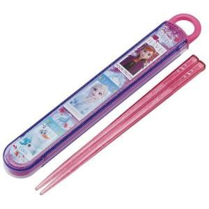 食洗機対応スライド箸&箸箱セット(名入れスペース付お箸) 【アナと雪の女王 2】|maniacs-shop
