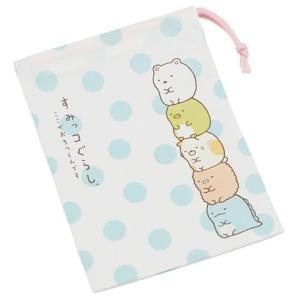 コップ袋 【すみっコぐらし 20】|maniacs-shop