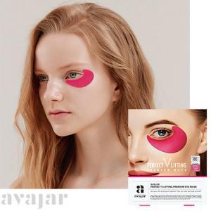 商品名: Avajar  Perfect V lifting Premium Eye Mask 2E...