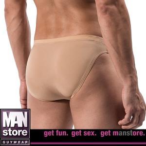ヌードカラーの メンズブリーフ ☆ドイツ製 MANSTORE(マンストア)☆M557シリーズ 男性下着☆Micro Brief ビキニパンツ Nude ベージュ|manifica