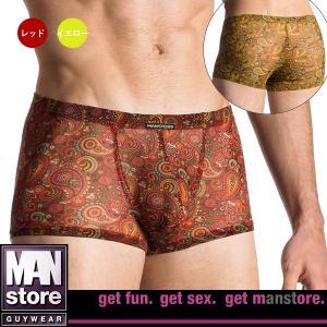 【M】サイズ ペイズリー メンズボクサー (レッド・イエロー)☆ドイツ製 MANSTORE(マンストア)☆M655☆Micro Pants 透ける男性下着|manifica
