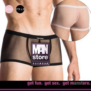 【M】サイズ チュール メンズボクサーパンツ (ベイビーピンク・ブラック)☆ドイツ製 MANSTORE(マンストア)☆M660☆Micro Pants 男性下着|manifica