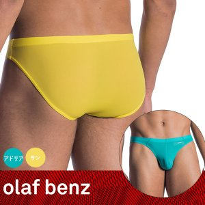 【S】【M】【L】【XL】サイズ 復刻!!ファントムブリーフ(ブルー・イエロー)☆ドイツ製 OLAF BENZ(オラフベンツ)☆RED0965☆Brazil Brief 男性下着|manifica