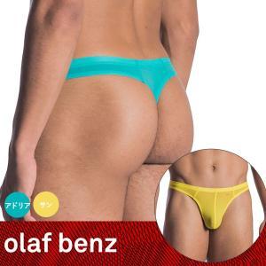 【S】【M】【L】【XL】サイズ ファントムメンズストリング(ブルー・イエロー)☆ドイツ製 OLAF BENZ(オラフベンツ)☆RED0965☆Ministring 男性下着|manifica