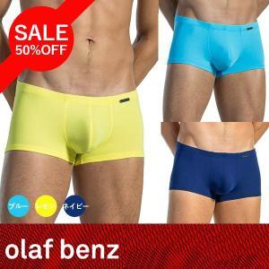 【M】サイズ マイクロファイバー ボクサーパンツ (レモン・ブルー・ネイビー)☆ドイツ製 OLAF BENZ(オラフベンツ)☆RED1568☆MINIPANTS 男性下着|manifica