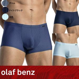 【M】サイズ ピンストライプ ボクサーパンツ (デニム・ナイト・水色)☆ドイツ製 OLAF BENZ(オラフベンツ)☆RED1570☆MINIPANTS 男性下着|manifica