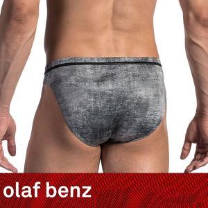 【S】【M】【L】サイズ メンズブリーフ(グレー)☆ドイツ製 OLAF BENZ(オラフベンツ)☆RED1674 ☆Brazilbrief 男性下着 Stains|manifica