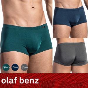 【M】サイズ メンズボクサーパンツ(グレー・グリーン)☆ドイツ製 OLAF BENZ(オラフベンツ)☆RED1670 ☆Minipants 男性下着 マイクロファイバーパンツ|manifica