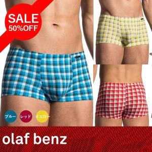 【S】【M】【L】サイズ チェック ボクサーパンツ(ブルー・レッド・イエロー)☆ドイツ製 OLAF BENZ(オラフベンツ)☆RED1702 ☆Minipants 男性下着|manifica
