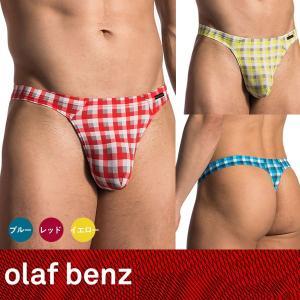 【M】【L】サイズ チェック メンズストリング(ブルー・レッド・イエロー) Tバック☆ドイツ製 OLAF BENZ(オラフベンツ)☆RED1702 ☆Hip String|manifica