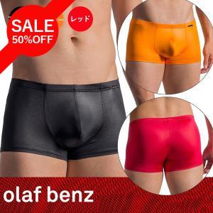 【M】サイズ サテン メンズボクサーパンツ(3色展開 黒・赤・マンゴー)☆ドイツ製 OLAF BENZ(オラフベンツ)☆RED1763 ☆Minipants 男性下着|manifica