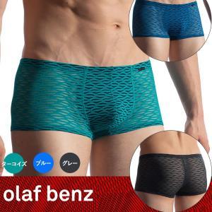 【S】【M】【L】【XL】サイズ  メッシュメンズボクサー(ターコイズ・グレー・ブルー)☆ドイツ製 OLAF BENZ(オラフベンツ)☆RED1908☆Minipants 男性下着|manifica