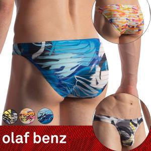 【M】サイズ 透けるボーダー メンズブリーフ(ブルー・イエロー・オレンジ)☆ドイツ製 OLAF BENZ(オラフベンツ)☆RED1910☆Brazilbrief  男性下着|manifica