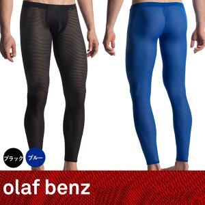 【M】サイズ 透けるボーダー メンズレギンス(ブラック・ブルー)☆ドイツ製 OLAF BENZ(オラフベンツ)☆RED1913☆Tight Leggings 男性下着|manifica