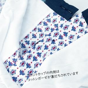 【M】サイズ ダマスク コットントランクス☆ベルギーブランド SIXTINE'S☆プレゼントにも。 ANTOINETTE  さらっと薄手の綿パンツ 男性下着 ホワイト manifica 06