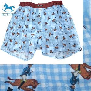【S】【M】【L】サイズ 乗馬&チェック コットントランクス☆ベルギーブランド SIXTINE'S☆プレゼントにも AURELIA 薄手の綿パンツ 男性下着 ブルー|manifica
