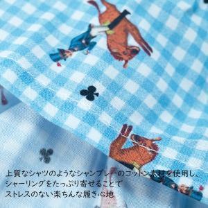 【S】【M】【L】サイズ 乗馬&チェック コットントランクス☆ベルギーブランド SIXTINE'S☆プレゼントにも AURELIA 薄手の綿パンツ 男性下着 ブルー|manifica|05