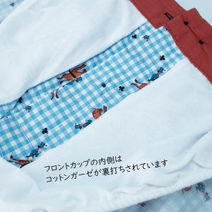 【S】【M】【L】サイズ 乗馬&チェック コットントランクス☆ベルギーブランド SIXTINE'S☆プレゼントにも AURELIA 薄手の綿パンツ 男性下着 ブルー|manifica|06