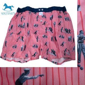 【M】サイズ レトロピンク コットントランクス☆ベルギーブランド SIXTINE'S☆プレゼントにも。 CHARLIE  さらっと薄手の綿パンツ 男性下着 ペタンク|manifica