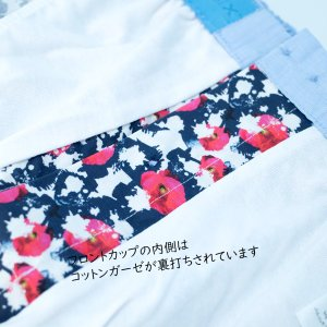 【S】【M】【L】サイズ 花柄 コットントランクス☆ベルギーブランド SIXTINE'S☆プレゼントにも COCO 薄手の綿パンツ 男性下着 ネイビーフラワー manifica 06