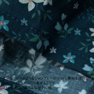 【M】サイズ 花柄 コットントランクス☆ベルギーブランド SIXTINE'S☆プレゼントにも。 GERALDINE  さらっと薄手の綿パンツ 男性下着 ネイビー|manifica|05