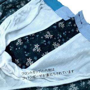 【M】サイズ 花柄 コットントランクス☆ベルギーブランド SIXTINE'S☆プレゼントにも。 GERALDINE  さらっと薄手の綿パンツ 男性下着 ネイビー|manifica|06