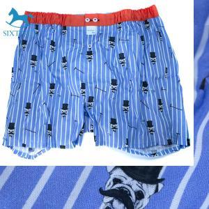 【M】サイズ コットントランクス ジェントルマンなブルドック☆ベルギーブランド SIXTINE'S☆プレゼントにも JULIETTE 薄手の綿パンツ 男性下着 ブルー|manifica