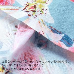 【S】【M】【L】サイズ 花柄 コットントランクス☆ベルギーブランド SIXTINE'S☆プレゼントにも。 LAURENCE  さらっと薄手の綿パンツ 男性下着 ブルー|manifica|05