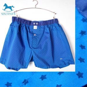 【M】サイズ コットン100% ブルースター トランクス☆ベルギー製 SIXTINE'S☆ルームウェアやプレゼントにも NATALIE 青 さらっと薄手の星柄トランクス|manifica