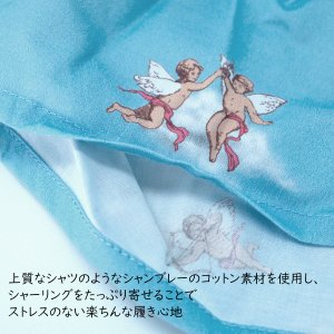 【S】【M】【L】サイズ 天使のコットントランクス☆ベルギーブランド SIXTINE'S☆プレゼントにも。 VIRGINIE  さらっと薄手の綿パンツ 男性下着 青空|manifica|05