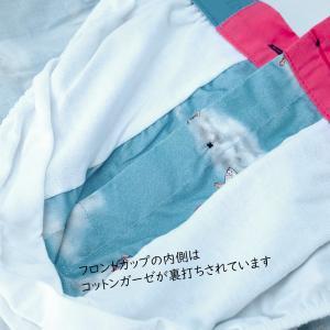 【S】【M】【L】サイズ 天使のコットントランクス☆ベルギーブランド SIXTINE'S☆プレゼントにも。 VIRGINIE  さらっと薄手の綿パンツ 男性下着 青空|manifica|06
