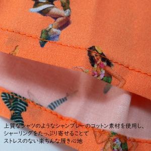 【M】サイズ フィフティーズ コットントランクス☆ベルギーブランド SIXTINE'S☆プレゼントにも。 YSA  さらっと薄手の綿パンツ 男性下着 オレンジ|manifica|05