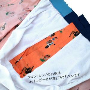 【M】サイズ フィフティーズ コットントランクス☆ベルギーブランド SIXTINE'S☆プレゼントにも。 YSA  さらっと薄手の綿パンツ 男性下着 オレンジ|manifica|06