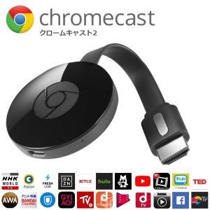 Google Chromecast GA3A00133A16Z01 クロームキャスト  iPhone...