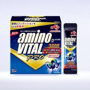 アミノバイタル プロ 30本 アミノ酸 3800mg 味の素 amino VITAL PRO