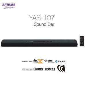 ヤマハ フロントサラウンドシステム サウンドバー スピーカー 4K HDR対応 YAS-107 ブラ...