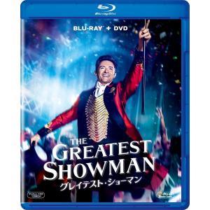 初回生産限定封入特典(公式ソングブック40P) グレイテスト・ショーマン 2枚組ブルーレイ&DVD