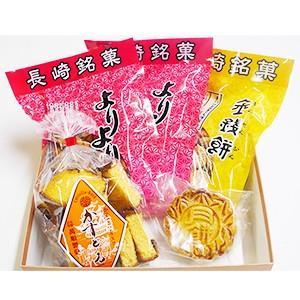 長崎中華菓子ご賞味セット|manjun