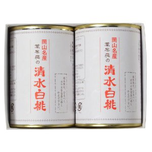 清水白桃缶詰 2缶|mankasou