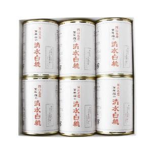 清水白桃缶詰 6缶|mankasou