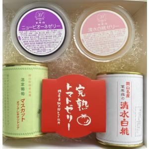 Bセット(清水白桃缶、マスカット缶、完熟トマトゼリー、清水白桃ゼリー、ピオーネゼリー) |mankasou