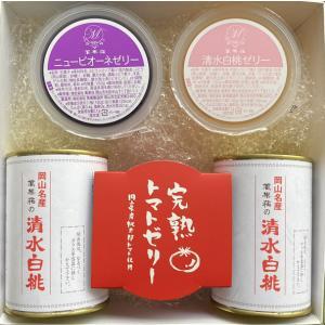 B-2セット(清水白桃缶、完熟トマトゼリー、清水白桃ゼリー、ピオーネゼリー) |mankasou