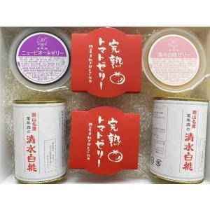 C-2セット(清水白桃缶、完熟トマトゼリー、清水白桃ゼリー、ピオーネゼリー) |mankasou