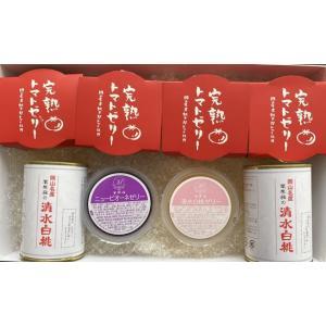 D-2セット(清水白桃缶、完熟トマトゼリー、清水白桃ゼリー、ピオーネゼリー) |mankasou