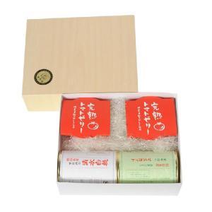 Eセット(マスカット缶、清水白桃缶、完熟トマトゼリー) |mankasou