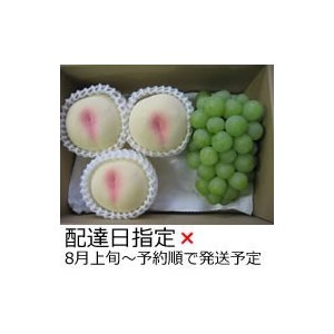 清水白桃3個・マスカット1房セット|mankasou
