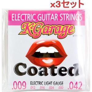 3セットK-GARAGE E/G 09-42 HQC エレキギター弦 K-Garage ケイガレージ|manmandougakki